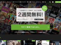 huluの登録画面画像