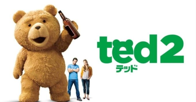 TEd2 映画